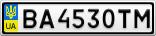 Номерной знак - BA4530TM