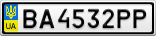 Номерной знак - BA4532PP