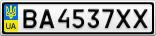 Номерной знак - BA4537XX
