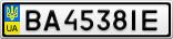 Номерной знак - BA4538IE