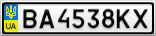 Номерной знак - BA4538KX