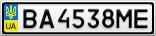 Номерной знак - BA4538ME