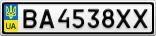 Номерной знак - BA4538XX