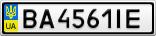 Номерной знак - BA4561IE
