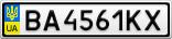 Номерной знак - BA4561KX