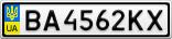 Номерной знак - BA4562KX