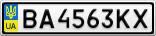 Номерной знак - BA4563KX