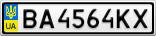 Номерной знак - BA4564KX