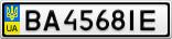 Номерной знак - BA4568IE