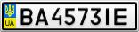 Номерной знак - BA4573IE