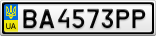 Номерной знак - BA4573PP