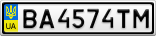 Номерной знак - BA4574TM