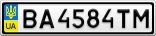 Номерной знак - BA4584TM