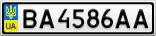 Номерной знак - BA4586AA
