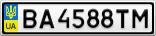 Номерной знак - BA4588TM