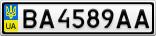 Номерной знак - BA4589AA