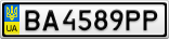 Номерной знак - BA4589PP