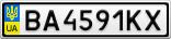 Номерной знак - BA4591KX