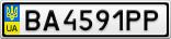 Номерной знак - BA4591PP