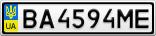 Номерной знак - BA4594ME