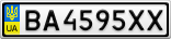 Номерной знак - BA4595XX