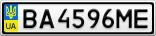 Номерной знак - BA4596ME