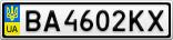 Номерной знак - BA4602KX