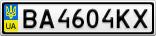 Номерной знак - BA4604KX