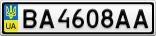 Номерной знак - BA4608AA