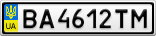 Номерной знак - BA4612TM