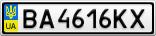 Номерной знак - BA4616KX