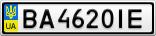 Номерной знак - BA4620IE