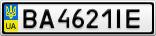 Номерной знак - BA4621IE