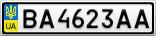 Номерной знак - BA4623AA