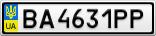 Номерной знак - BA4631PP