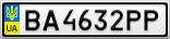 Номерной знак - BA4632PP
