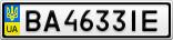 Номерной знак - BA4633IE