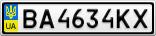 Номерной знак - BA4634KX