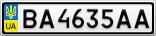 Номерной знак - BA4635AA
