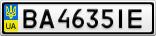 Номерной знак - BA4635IE