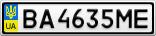 Номерной знак - BA4635ME