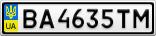 Номерной знак - BA4635TM