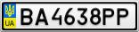 Номерной знак - BA4638PP