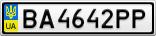 Номерной знак - BA4642PP
