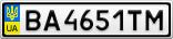 Номерной знак - BA4651TM