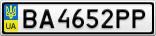 Номерной знак - BA4652PP