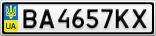 Номерной знак - BA4657KX