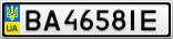 Номерной знак - BA4658IE