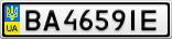 Номерной знак - BA4659IE