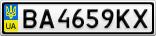 Номерной знак - BA4659KX